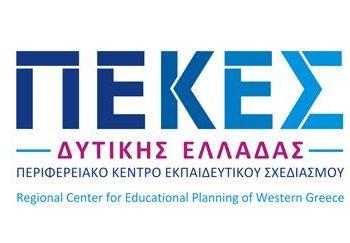 Επιστολή για Γονείς από τις Συντονίστριες Νηπιαγωγών Π.Ε.Κ.Ε.Σ Δυτικής Ελλάδας